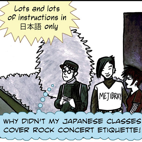Mejibray Visual Kei metal show autobio comic