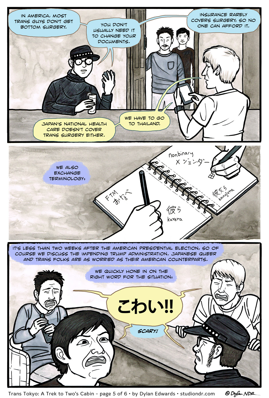 Trans Tokyo: A Trek to Two's Cabin – page 5