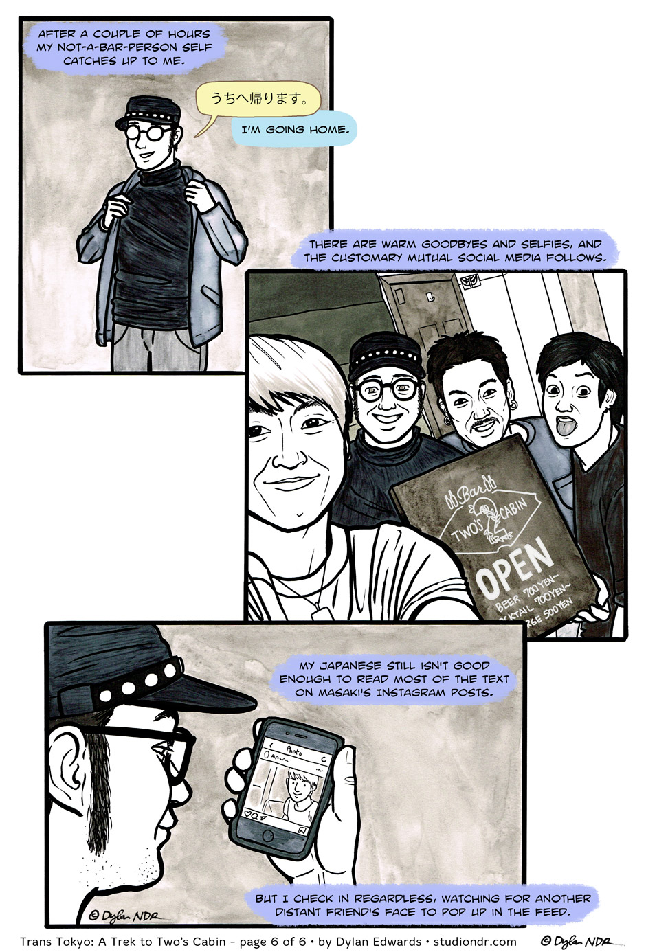 Trans Tokyo: A Trek to Two's Cabin – page 6